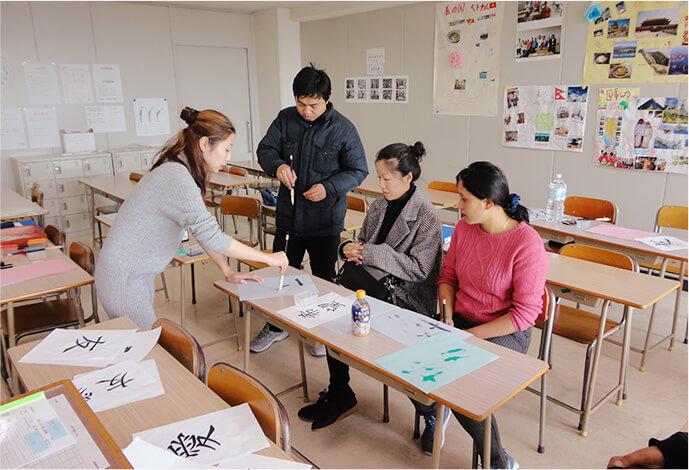 語学力とコミュニケーション能力を高める